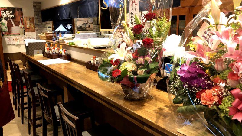 女満別の「居酒屋 和助」さんが本日オープンします!!