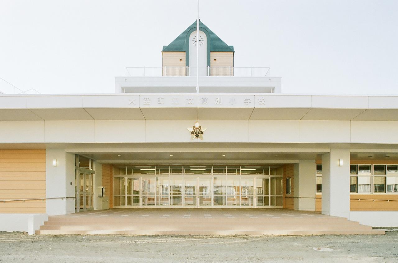 大空町立女満別小学校